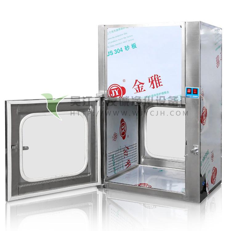 无菌自净式304不锈钢传递窗洁净高效过滤器风机紫外线杀菌灯