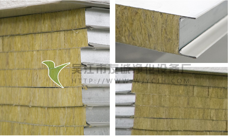 EPS彩钢夹芯棉板