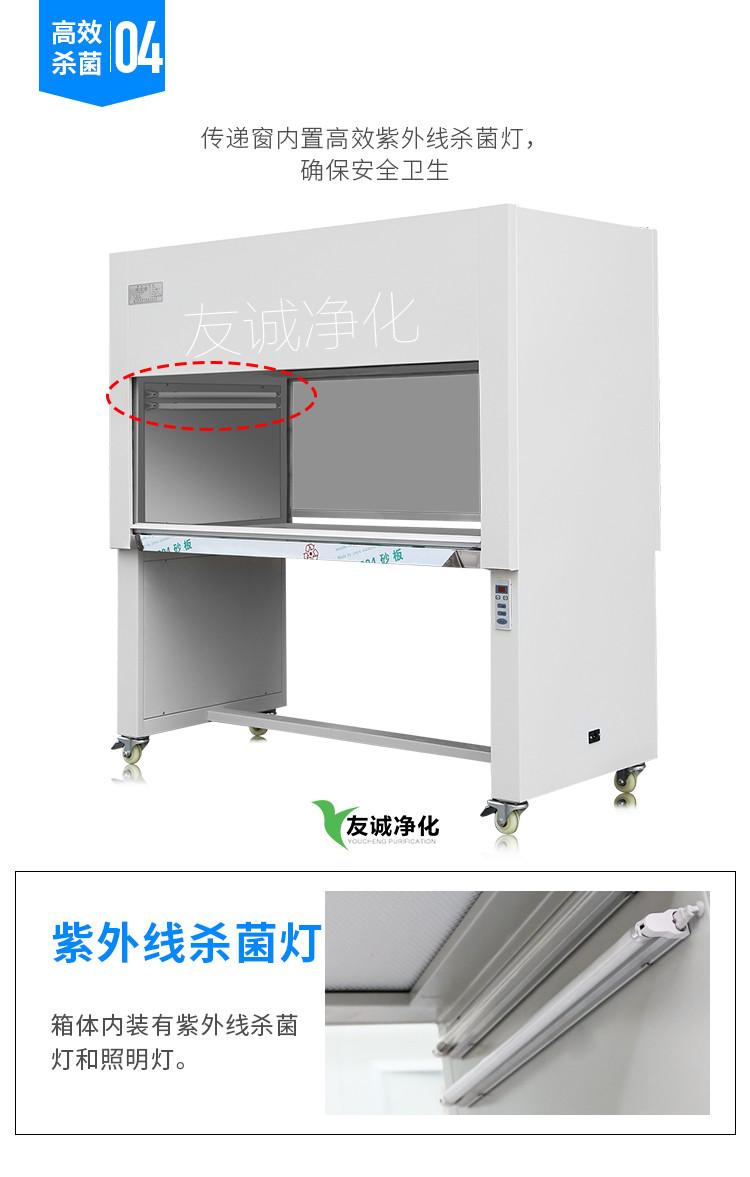 洁净型双人工作台紫外线杀菌灯无菌无尘工作台适用于食品厂制药厂