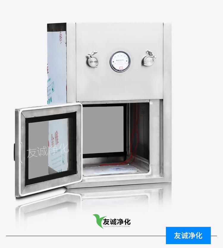 新款洁净平门传递窗紫外线杀菌灯传递窗用于医院食品厂