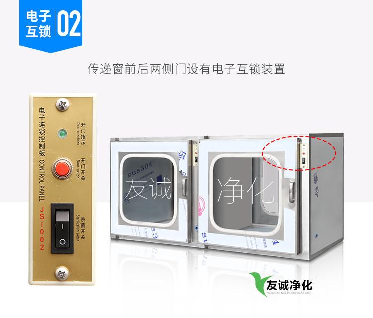 传递窗双门连锁电子用于食品厂电子厂医院优选
