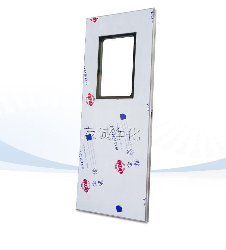净化钢制门不锈钢洁净车间门安全通道密闭门钢质净化门成品门定制