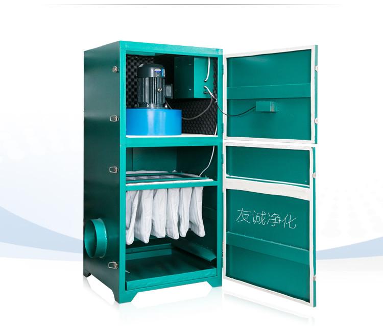 单机布袋除尘器可移动式袋式除尘器滤筒滤芯脉冲除尘器工业设备