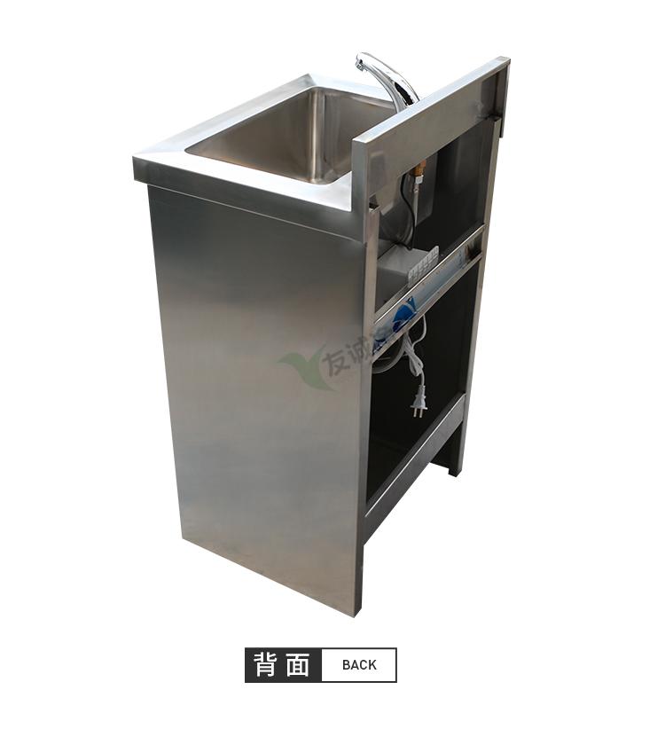 不锈钢洗手池医院手术室洁净水槽水池单槽脚踏感应龙头洗手槽定制