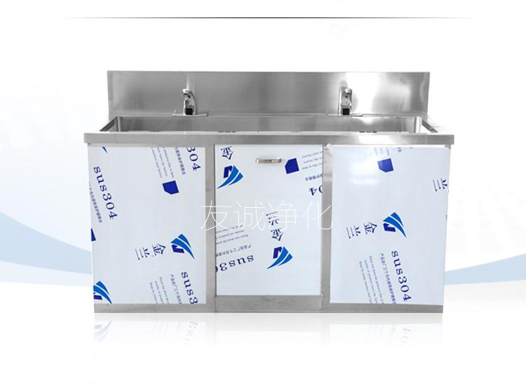 不锈钢手术室洁净洗手池单人多人位感应实验室无尘车间医院美容院