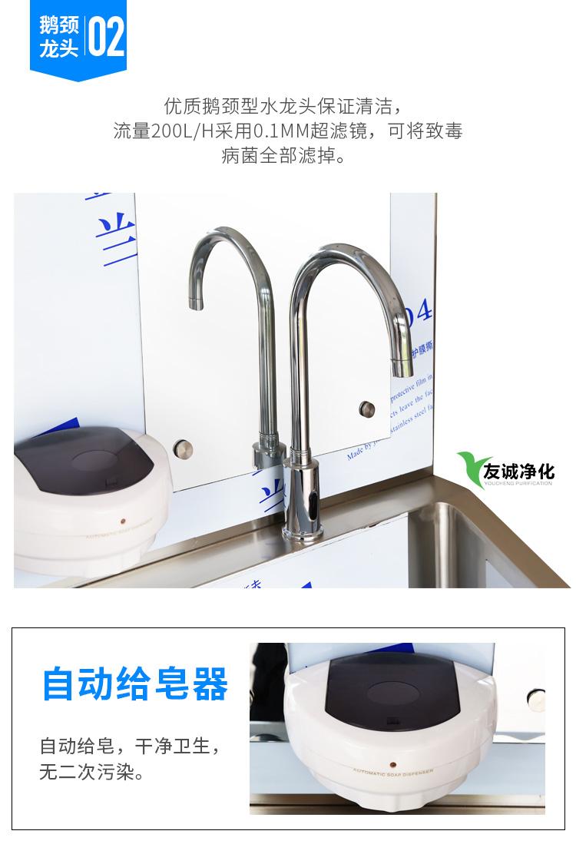 三槽洗手池304不锈钢医用洗手池三人洗手池洁净洗手池医院优选