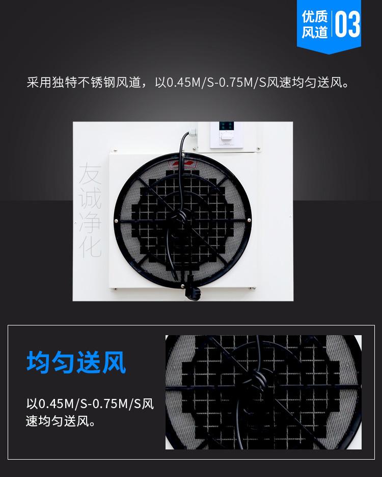 FFU空气过滤器无隔板空气过滤器高效空气净化器