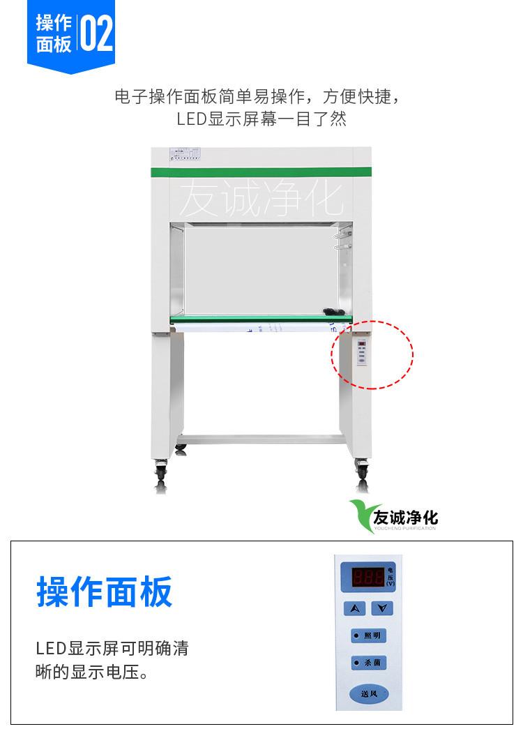 洁净单人工作台紫外线杀菌灯无尘工作台自带高效过滤器