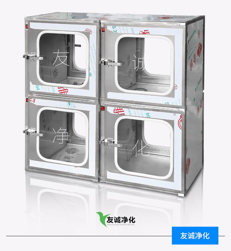 传递窗不锈钢四门紫外线杀菌用于食品厂药厂医院优选